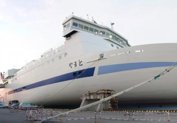 Stena RoRo to revamp a Japanese ferry
