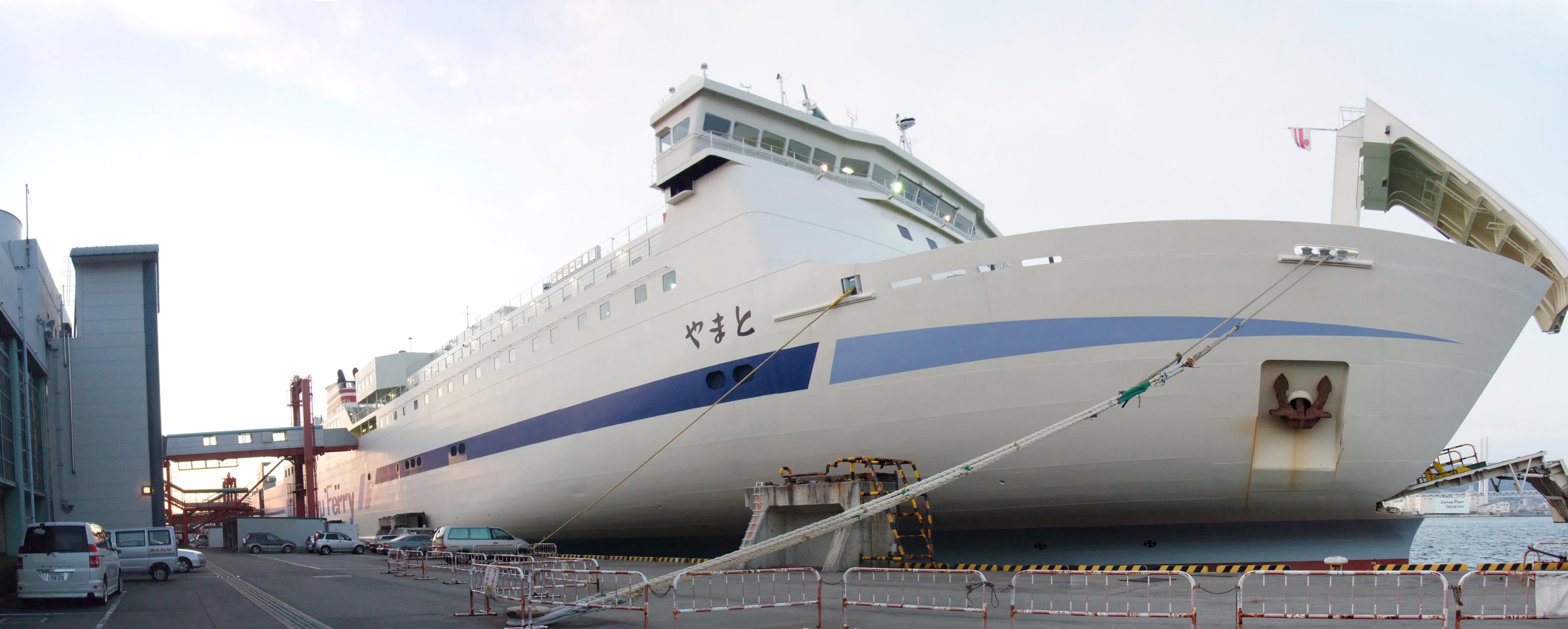 BTJ :: Stena RoRo to revamp a Japanese ferry
